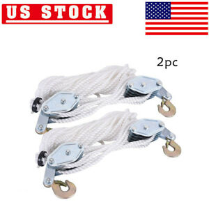 2 Pack 2 Ton Poly Rope Hoist Pulley Wheel Block Tackle Puller Lift Lifter Hook