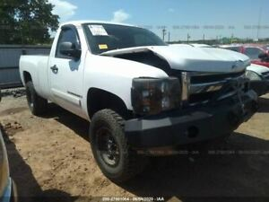 Front Seat Bucket And Bench Seat Opt Az3 Fits 07 09 Sierra 1500 Pickup 2155968