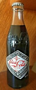 Vintage Coca-Cola 75th Anniversary Bottle 10 oz. Louisiana UNOPENED