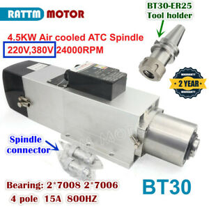 4 5kw Bt30 Atc Automatic Tool Change Air Cooled Spindle Motor 24000rpm 220v 380v