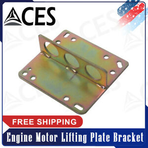 Universal Engine Motor Lifting Plate Bracket For Chevy Ford Pull Remove Plate