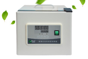 New Portable Digital Incubator 8 6 9 Fast Shipping B