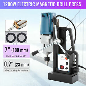 1200w Compact Magnetic Drill Press 0 9in Boring Diameter 2900lb Magnetic Force