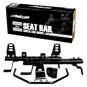 Buddy Club Racing Seat Rail Kit For 02 06 Acura Rsx Dc5 Driver Side