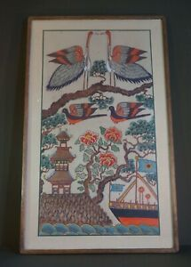 Very Fine Old Antique Korean Minhwa Folk Hand Painting Birds Ship Castle Framed