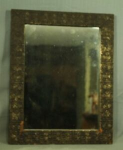 Antique Old Mirror Floral Decorative Pattern Wood Picture Frame 14 3 8 X11 1 2