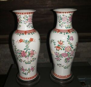 Chinese Famille Rose Export Porcelain Vase Pair With Stands