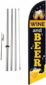 Wine And Beer Liquor Market Advertising Feather Banner Swooper Flag Sign With