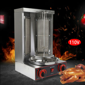 Shawarma Grill Machine Stainless Steel Gas Doner Kebab Machine Vertical Broiler