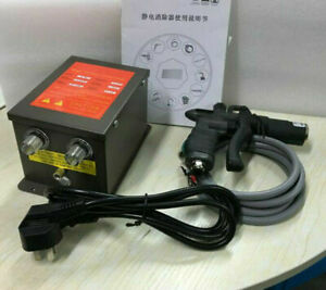 Ion Wind Gun Industrial Static Eliminator power Supply 7kv Ion Generator Sl 004c