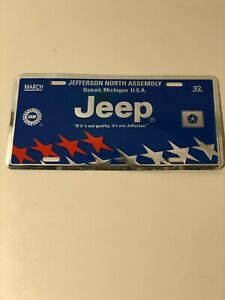 Jeep Automotive Plant Commemorative License Plate