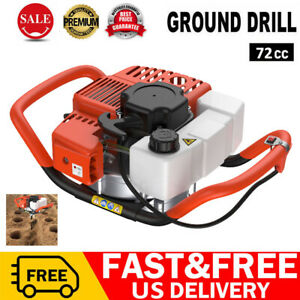 3hp 72cc Gas Powered Post Hole Digger With 4 6 8 Earth Auger Digging Engine