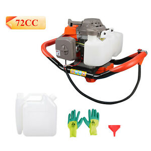 72cc Post Hole Digger Gas Powered Earth Auger Borer Fence Ground Drill