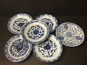 Old Chinese Blue And White Plates Ming Qing Period