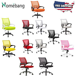 Office Chair Adjustable Ergonomic Swivel Computer Office Desk Task Rolling Chair