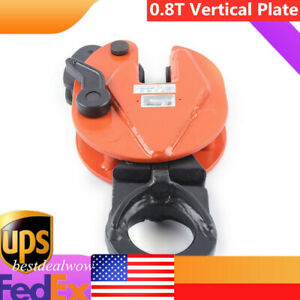 Vertical Plate Clamp 0 8t Heavy Equipment Lift For Lifting And Transporting