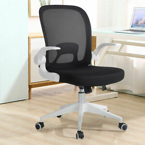 Ergonomic Executive Chair Swivel Mid Back Home Office Computer Chair Black