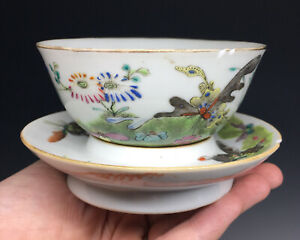 Antique Chinese Famille Rose Teacup W Base Plate Porcelain Guangxu Tongzhi Mark