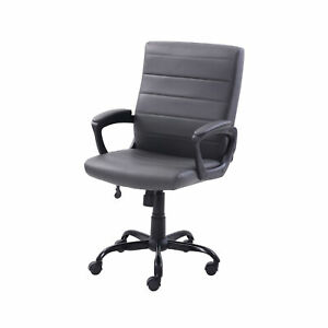 Office Chair Leather Gray Comfort Stylish Rolling Wheels Perfect For Managers