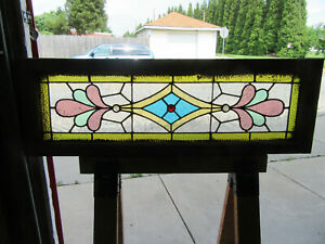 Antique Stained Glass Transom Window 44 X 14 75 Architectural Salvage