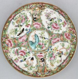 Antique Chinese Canton Famille Rose Medallion Plate Dish 5