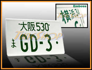 Gd3 Jdm Japan Aluminum Universal License Plate For Honda Fit Rs Jazz Vtec Gd 3