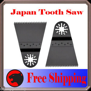 2 Japan Tooth Cut Oscillating Multi Tool Saw For Blade Fein Multimaster Bosch
