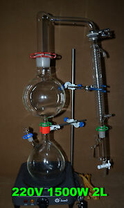Essential Oil Steam Distillation Apparatus come With The Graham Condenser 220v