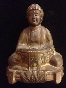 Antique Vintage Bronze Buddha Incense Koro Or Censor