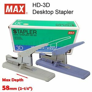 Max Hd 3d Desktop Heavy Duty Stapler Staples Up To 70 Sheets