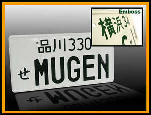 Mugen Japan Aluminum Universal License Plate For Honda Civic Accord Rsx Type R