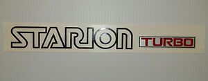 New 1983 1985 Mitsubishi Starion Turbo Oem 3 Color Rear Hatch Diecut Badge Decal