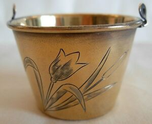 Russian 875 Silver Gilt Hand Engraved Tea Strainer Without Handle