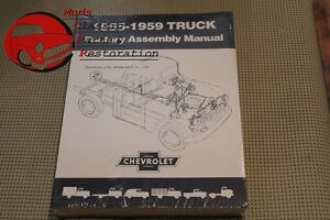 Chevy Pickup 1955 59 Truck Factory Assembly Manual