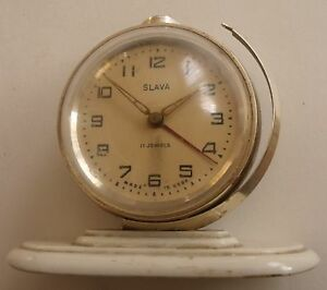Very Old Slava Alarm Clock