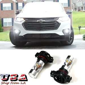 2504 Cool White Led Fog Driving Light Bulb For 2018 2020 Chevy Colorado Traverse