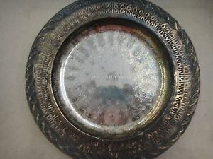 International Silver Co Silverplated 10 Serving Tray Fla Sun Fun A Q H A