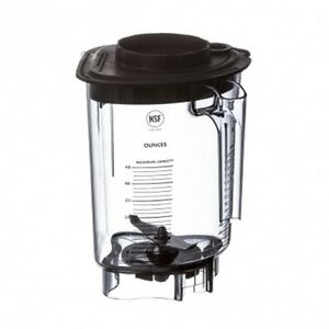 Vitamix 15216 48oz 1 4l Advance Container W blade Splash Lid
