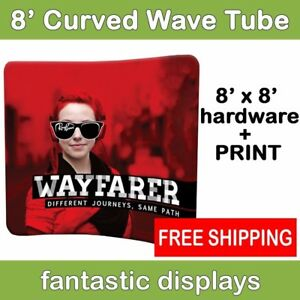 8ft Curved Tube Pop Up Display With Wavy Tension Fabric Backdrop Print Included