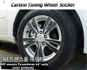 Carbon Tuning Wheel Mask Sticker For Hyundai Nf Sonata Transform 2007 09 16 only