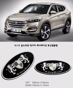 Art X Generation Front rear Emblem Badge 2ea For Hyundai Tucson 2016