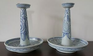 Pair Antique Chinese Qing Dynasty Blue And White Porcelain Oil Lamp