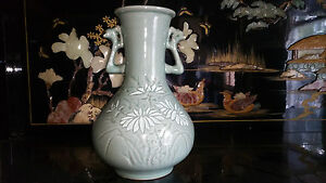 Signed Korean Pottery Celadon Vase Double Handles With Inlaid Floral Decor