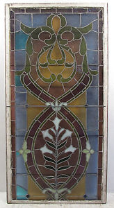 Large Vintage Antique Stained Glass Window 3881 Nj