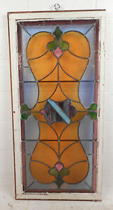 Vintage Stained Glass Window Panel 3089 Nj