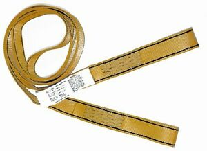 Guardian Fall Protection 10720 4 foot Concrete Strap With Loop Ends