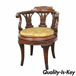 Antique Regency Style Carved Solid Mahogany Wheat Sheaf Swivel Vanity Chair Vtg