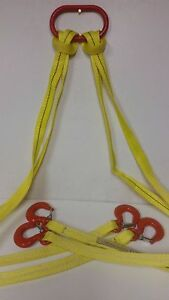 Trident Supply Stretcher Bridle Sling Horizontal Or Vertical Lifting