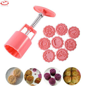 Round Shape Moon Cake Pastry Mold Hand Pressure 50g 1 Barrel 8 Stamps Pattern