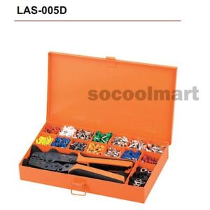 New Las 005d Crimping Tool Kits Combination In Metal Box For Cable End Sleeves